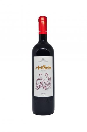 amethystos red